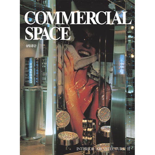 COMMERCIAL SPACE (INTERIOR ARCHITECTURE 7)
