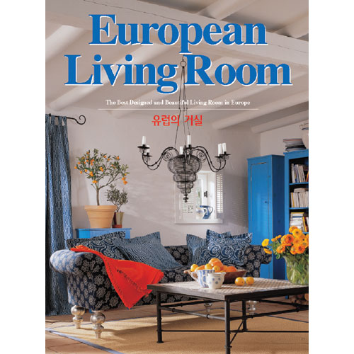 EUROPEAN LIVING ROOM
